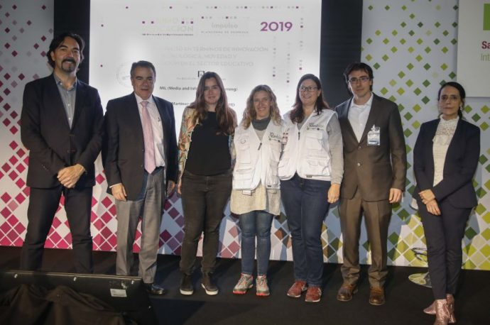 Premios simo Impulso 2019-001